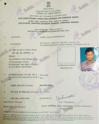 subbhu-government-registration